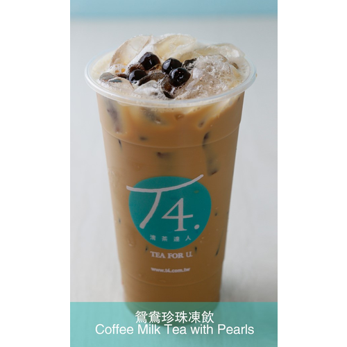 T13. Coffee Milk Tea w/ Pearl