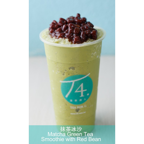 Matcha Red Bean Milkshake