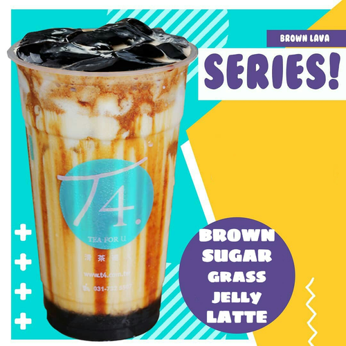 Brown Sugar Latte w/ Grass Jelly