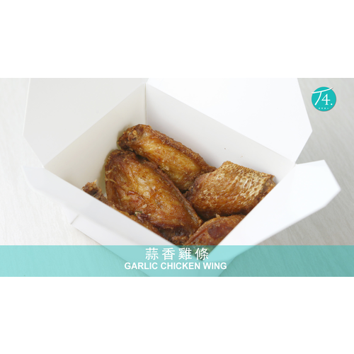 Fried Chicken Wings (5 pcs)