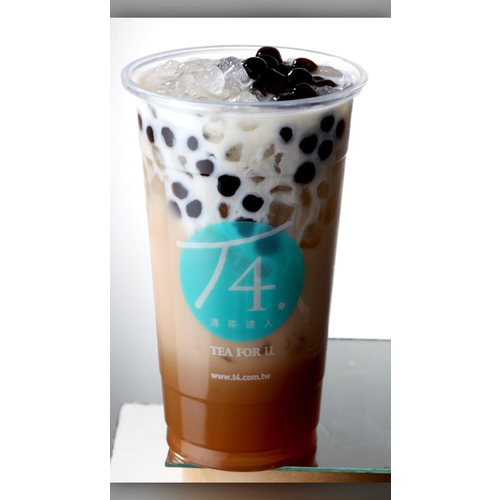 T11. Panda Milk Tea (Black & White Pearl)