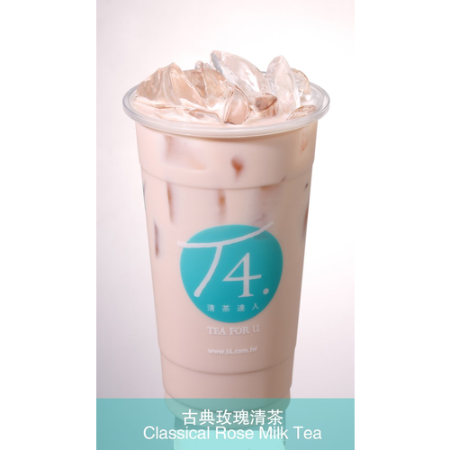 Classical Rose Milk Tea