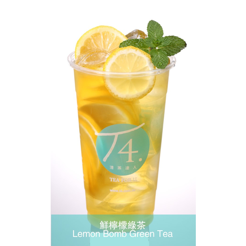 Fresh Lemon Bomb Green Tea