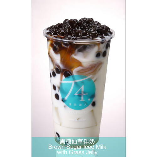 T12. Brown Sugar Iced Milk w/ Pearl