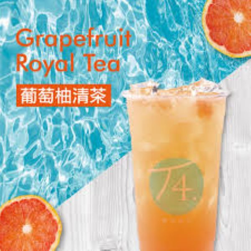 Grapefruit Royal Tea